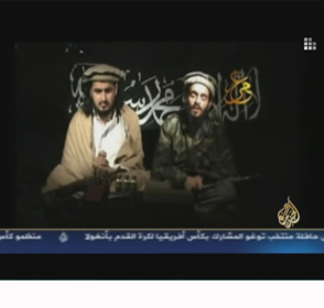 Recorded Message by Hamam Al-Bluwi, Triple Agent Who Killed Eight in Suicide Bombing at CIA Base in Khost, Afghanistan