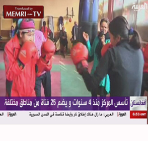 Afghan Girls Take to the Gym to Practice Boxing in Defiance of Taliban Threats