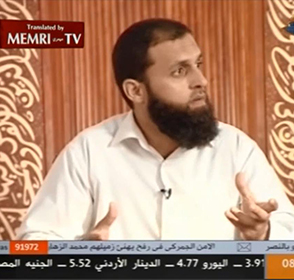Palestinian Imam and Hamas TV Host Abu Funun Justifies Hitler: The Jews Spread Corruption Everywhere