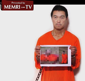 ISIS Executes Japanese Hostage