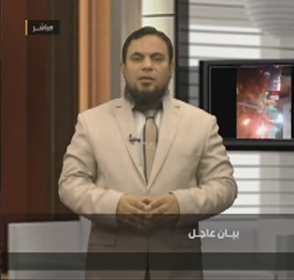 On Muslim Brotherhood TV from Turkey: Threats of Terror Attacks against Foreign Nationals, Interests of Egypt