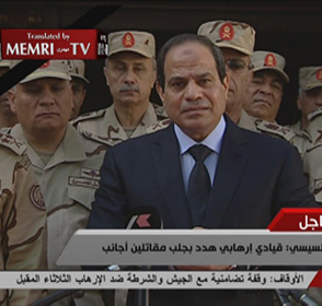 Egyptian President Al-Sisi Vows to Combat Terrorism in the Sinai