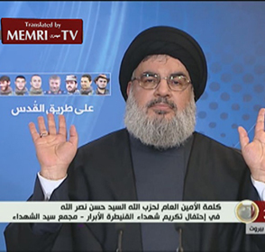 Hizbullah Secretary-General Hassan Nasrallah: No Longer Separation of Battle Fronts in Confrontation with Israel