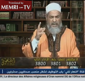 Algerian Cleric Chemseddine el Djazairi: The Jews Are Not Descendants of Apes and Pigs