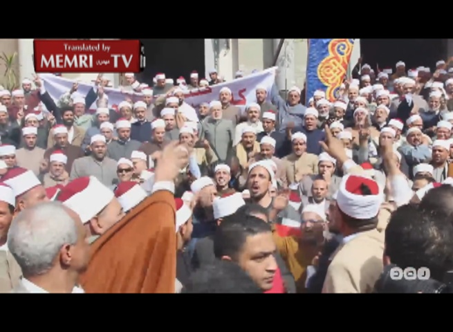 Egyptian Government Imams Demonstrate in the Wake of Sinai Attack: Execute the Muslim Brotherhood