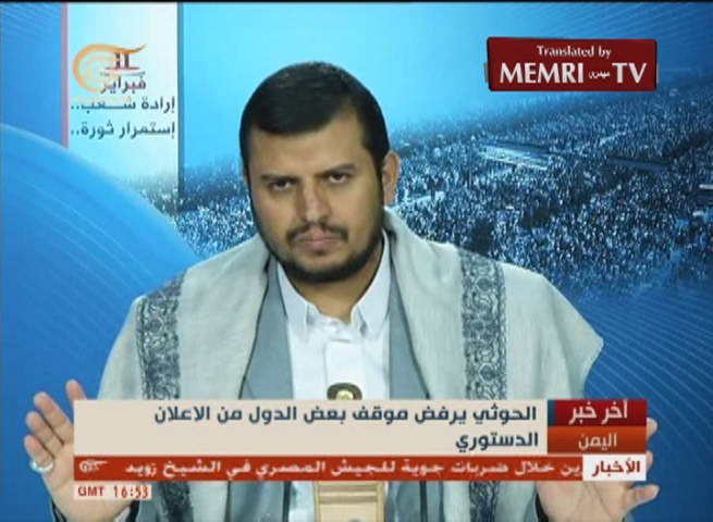Houthi Leader Threatens to Harm Western Interests in Yemen