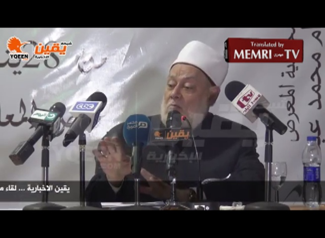 Former Egyptian Mufti Ali Gomaa: ISIS Did Not Immolate the Jordanian Pilot - It Was Photoshopped