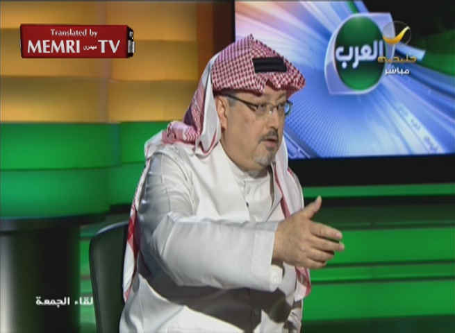 Jamal Khashoggi Discusses Editorial Policy of Al-Arab TV, Criticizes Saudi Treatment of Raif Badawi