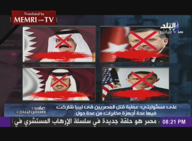 Egyptian TV Host Ahmed Moussa: The U.S., Turkey, and Qatar Constitute the Axis of Evil