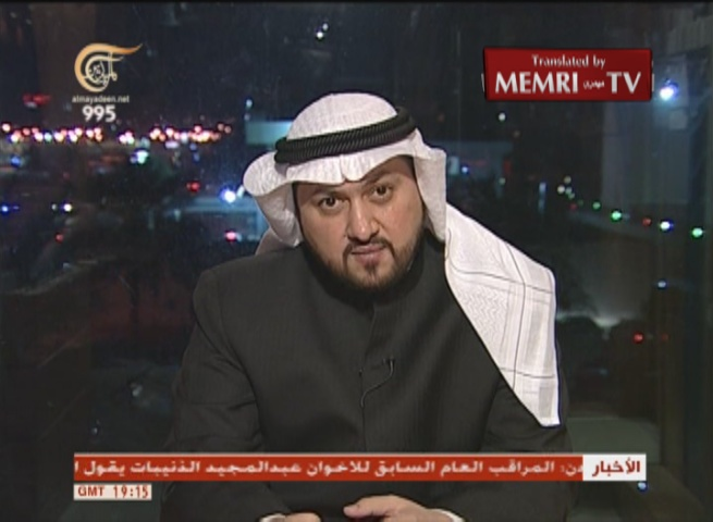 Kuwaiti Researcher Abdulazziz Al-Qattan: ISIS Is the Product of Islamic Heritage