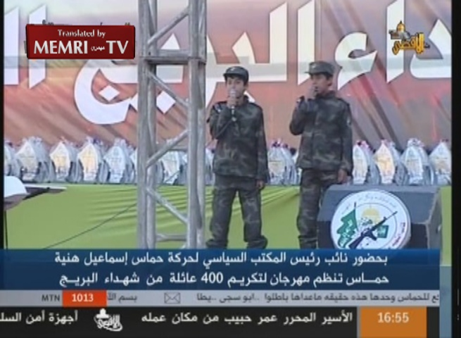Boys Rap at Hamas Rally in Gaza: We Will Capture Soldiers, Fight Jews