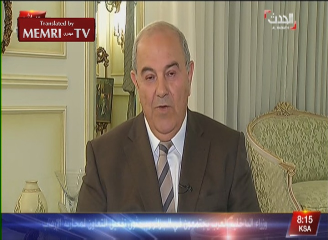 Iraqi VP Ayad Allawi Lashes Out against U.S., Iran for Taking Credit for Military Victories against ISIS