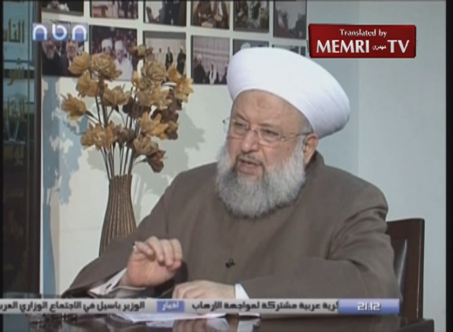 Lebanese Cleric Maher Hamoud: Israel Will Cease to Exist in 2022