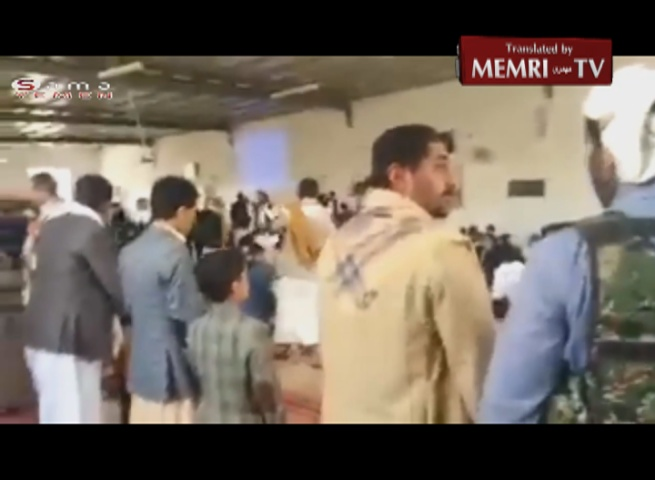 Worshippers Curse America and the Jews at Moment of Houthi Mosque Bombing in Yemen