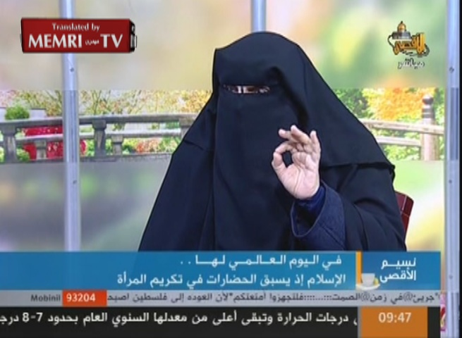 Gaza Islamic Lecturer Tahani Abu Jazar: Islam Defends the Rights of Women