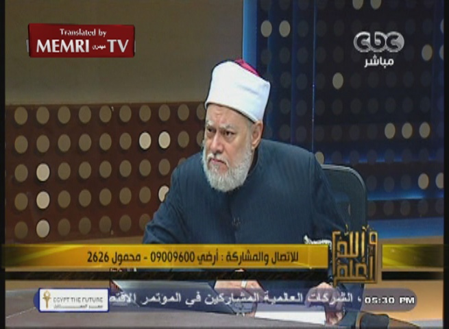 Former Mufti of Egypt Ali Gomaa: Erdoğan Is a Whore, and So Is His Country.