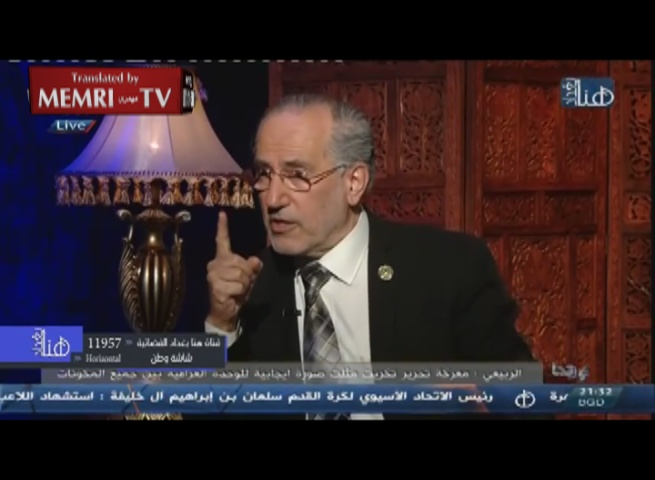 Senior Iraqi Politician Mowaffak Rubaei Threatens U.S.:
