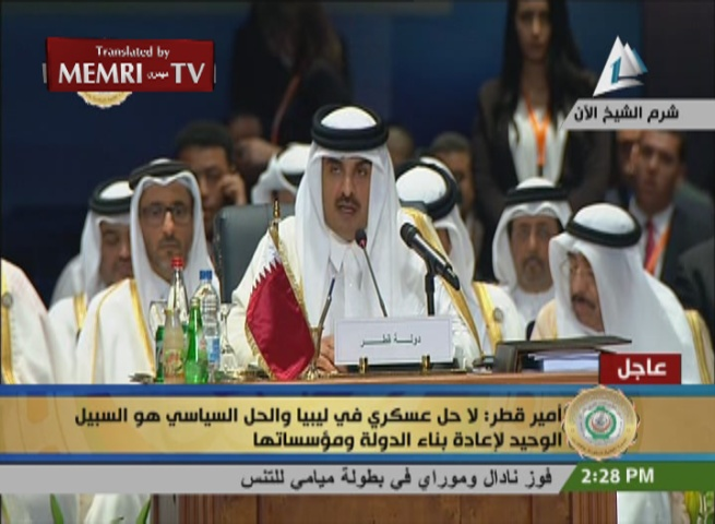 Emir of Qatar Emphasizes Neighborly Relations with Iran at Arab Summit