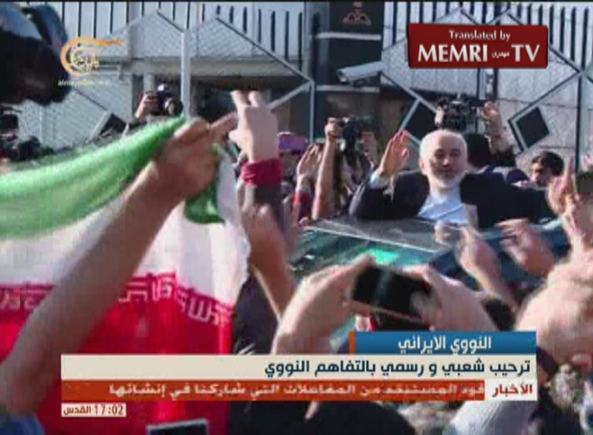 Iranian Foreign Minister Zarif Receives Hero's Welcome in Tehran Following Nuclear Joint Statement