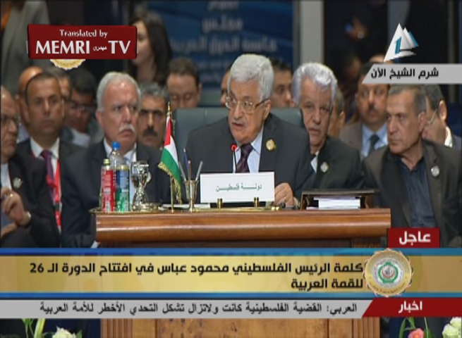 PA President Abbas Supports Operation in Yemen, Says: We Too Suffer from Division