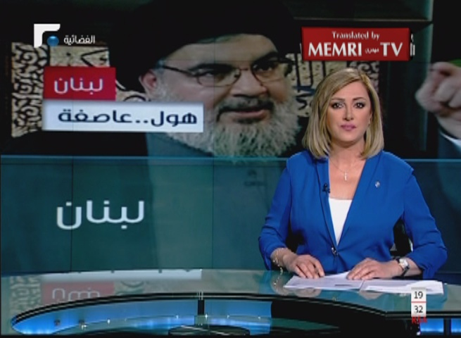 Lebanese TV Anchor Hanadi Zaidan: Nasrallah Declared