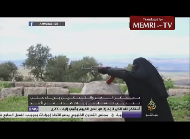Paramilitary Training Camp for Women Near Aleppo, Syria