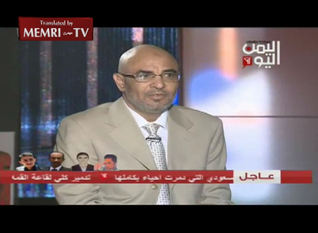 Yemeni Politician Criticizes Houthi Leader; Show Cut by Saudi Aerial Bombings