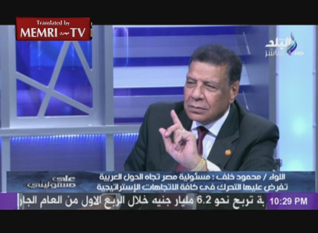 Retired Egyptian General Mahmoud Khalaf Mocks Iranian Army: We Will Sink Their Ships If They Come Near
