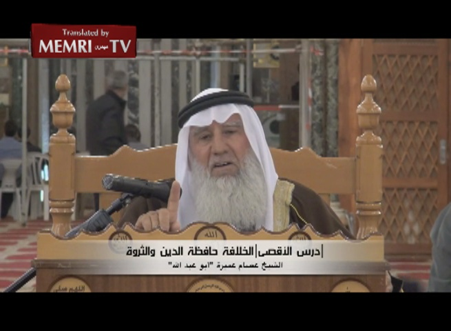 Al-Aqsa Mosque Address: We Should Fight Polytheists who Refuse to Convert to Islam or Pay Jizya