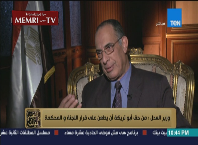 Egyptian Justice Minister Mahfouz Saber: Sons of Sanitation Workers Should Not Become Judges