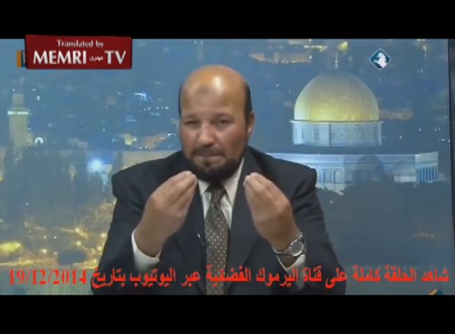 Palestinian-Jordanian Professor Ahmad Nofal: Hamas Should Not Implement Islamic Law and Chop Off Hands and Heads