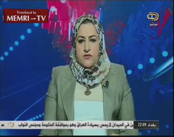 Wahda Al-Jumaili, Advisor to Iraqi Parliament Speaker: Int'l Coalition Dropped Weapons, Which Enabled ISIS Takeover of Ramadi