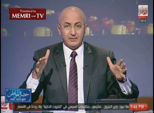 Egyptian TV Host Sayyed Ali Slams TV Channel for Hiring Paris Hilton for Celebrity Appearance