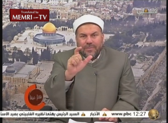 Palestinian Cleric on PA TV: Israel Corrupts the Muslim World with Drugs, Penis Enlargement Ads