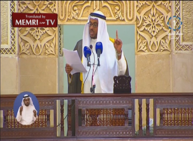 Kuwait Friday Sermon: The Jews Spread Corruption, as Described in