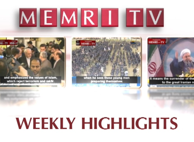 MEMRI TV Weekly Highlights: June 12-18, 2015