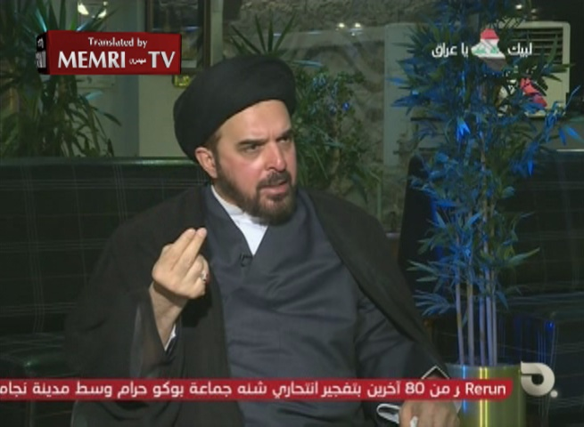 Former Iraqi MP Jamaluddin Criticizes Iraqi Shiites: They Behaved Like a Child Who Breaks His Toys