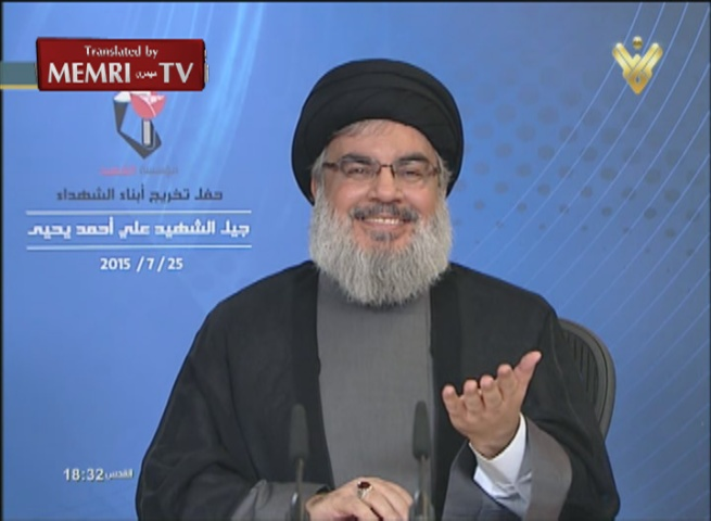 Hizbullah Sec.-Gen. Nasrallah: The U.S. Will Remain the Great Satan after Nuclear Deal