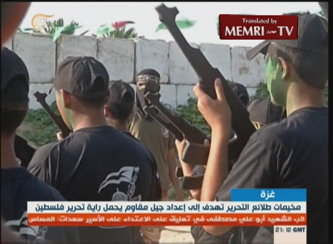 Hamas Summer Camps in Gaza Train Youth in Warfare, Instill Spirit of Jihad