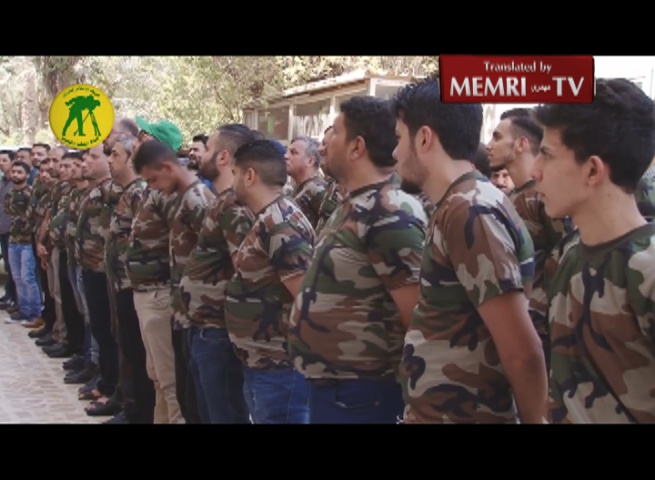 Military Training of Students, Teachers at the Iraqi University at the Hand of Shiite PMU Militia