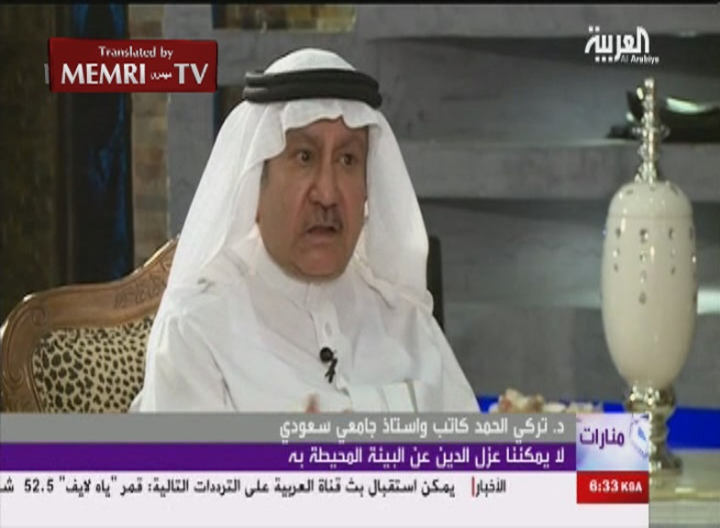 Saudi Author Turki Al-Hamad: Islam Needs a Luther, a Calvin; Ideology of Most Clerics Is ISIS-Like