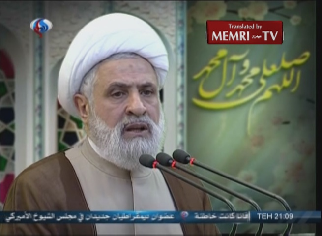Hizbullah Deputy Sec.-Gen. Sheikh Naim Qassem: We Have Pledged Allegiance to Khomeini and Khamenei