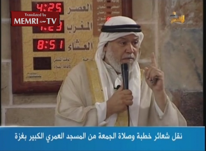 Hamas Friday Sermon in Gaza: Our People Hate UNRWA the Most, It Is Corrupt