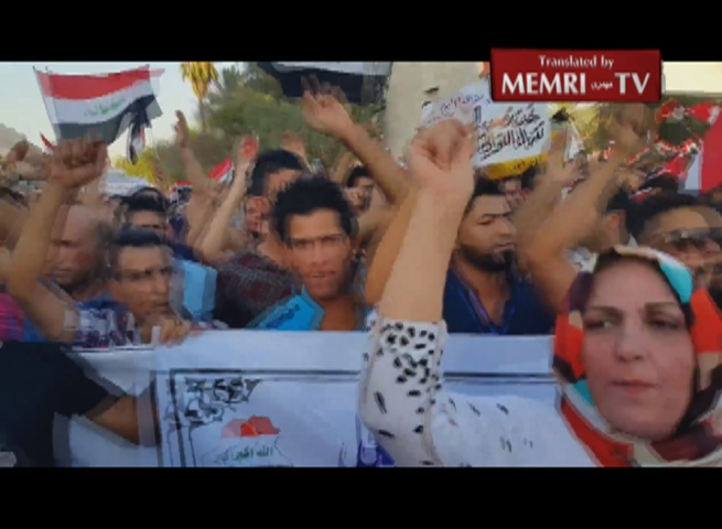 Anti-Iranian Slogans in Baghdad Demonstrations against Politicians' Corruption