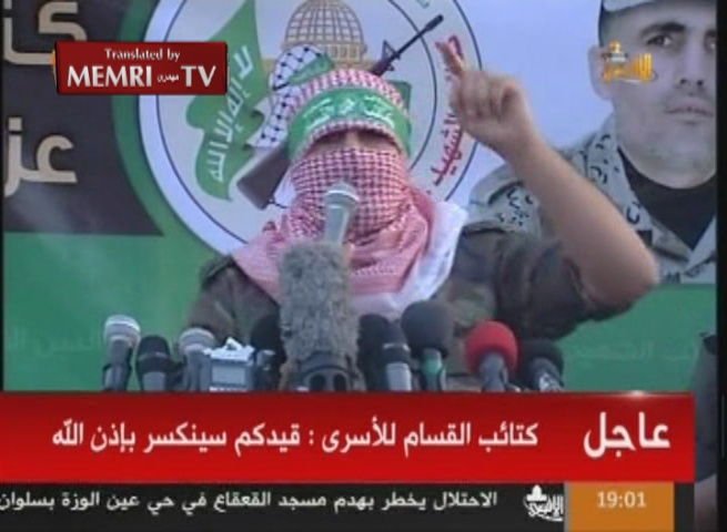Hamas, Egyptian TV Exchange Threats over Seizure of Hamas Militants in Sinai