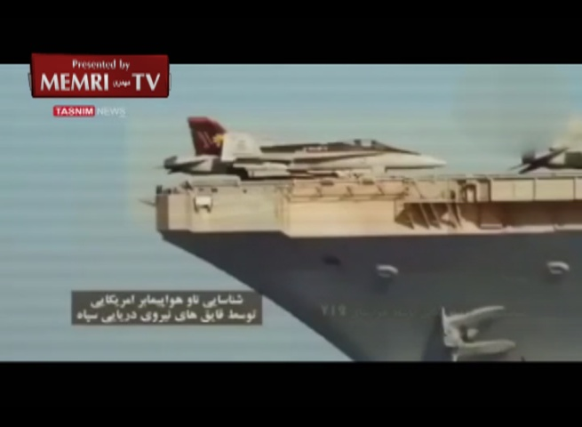 IRGC Clip Shows Reconnaissance Of U.S. Aircraft Carrier In Strait Of Hormuz