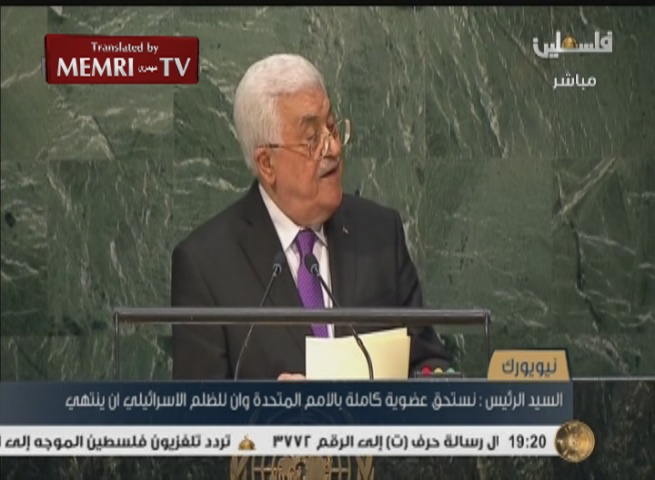 Palestinian President Mahmoud Abbas to U.N. General Assembly: We Can No Longer Be Bound by Oslo Accords