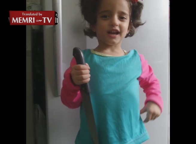 Palestinian-Jordanian Preschool Girl Holds Knife, Says: