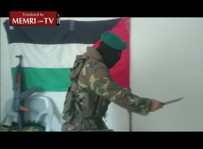 Palestinian Video Instructs How to
