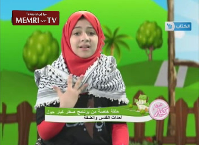 Children's Show on Palestinian TV Praises Palestinian Attackers as